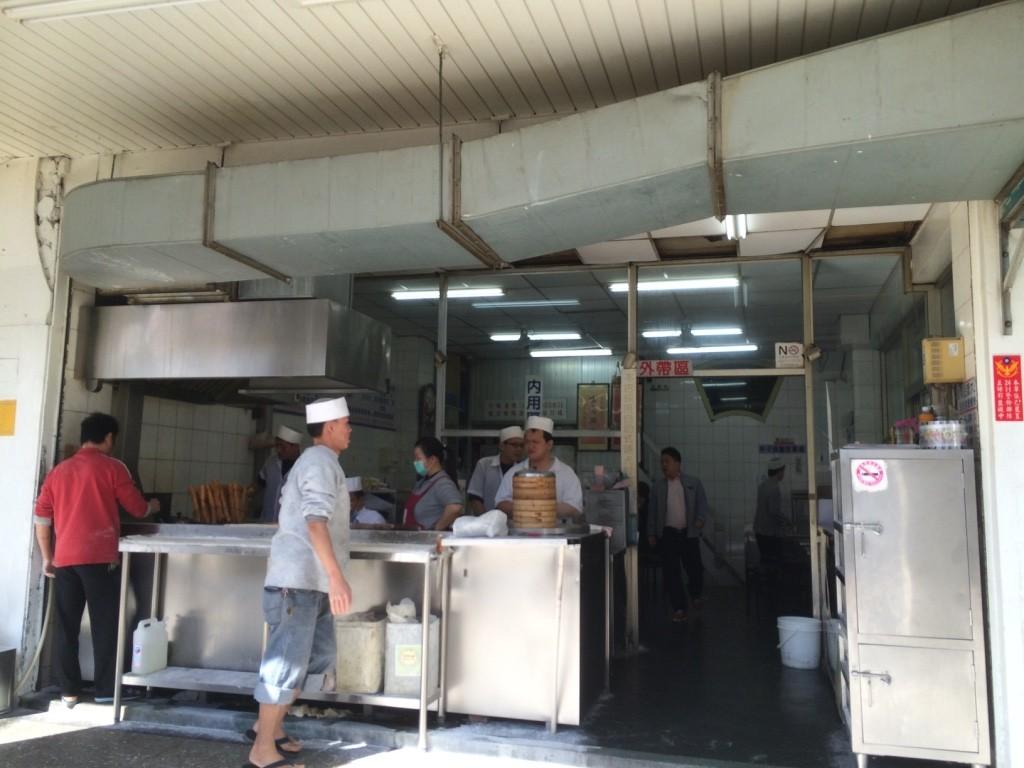 Restaurant store front 永和豆漿大王