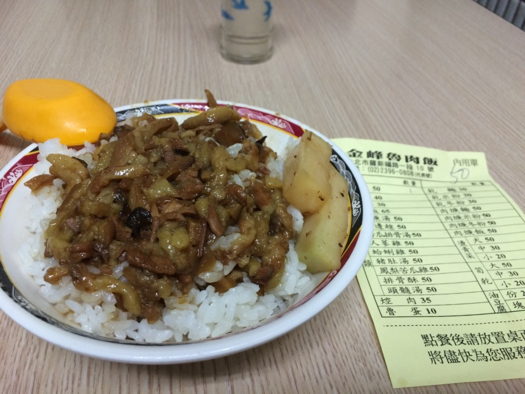 Our braised pork on rice (50 NT = $2 CAD) with our order form
