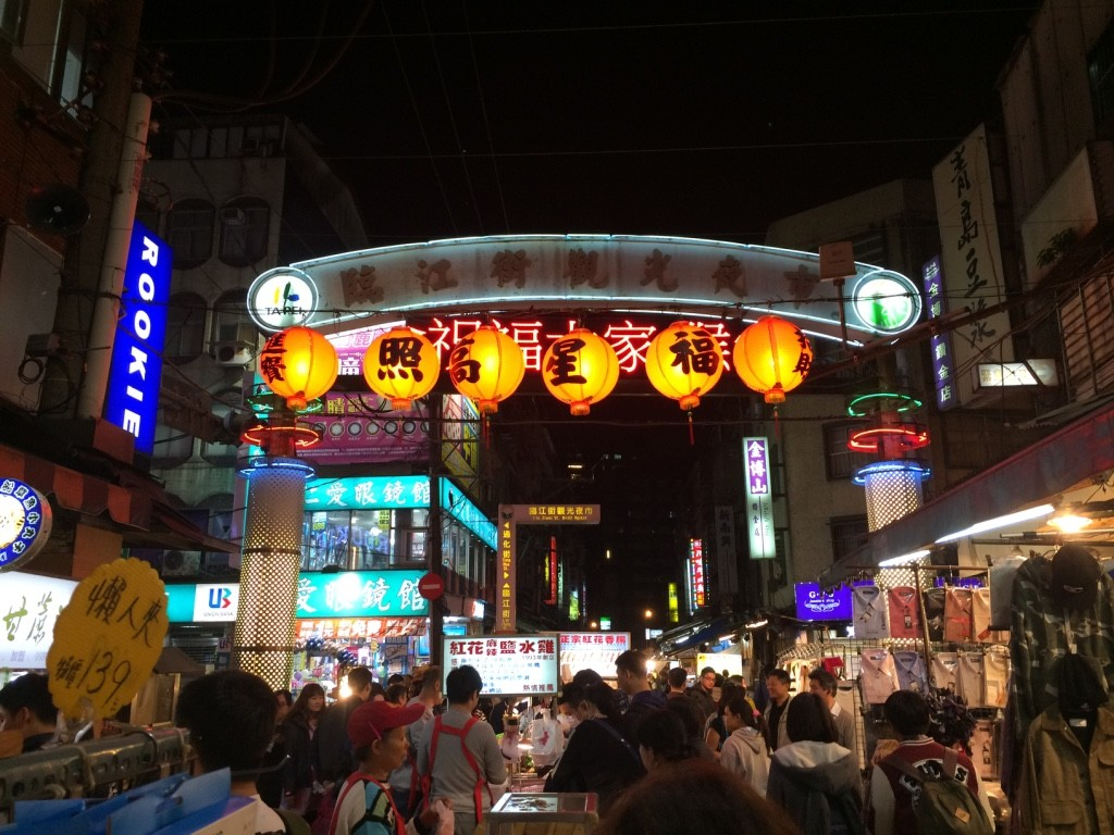 Tonghua Nightmarket
