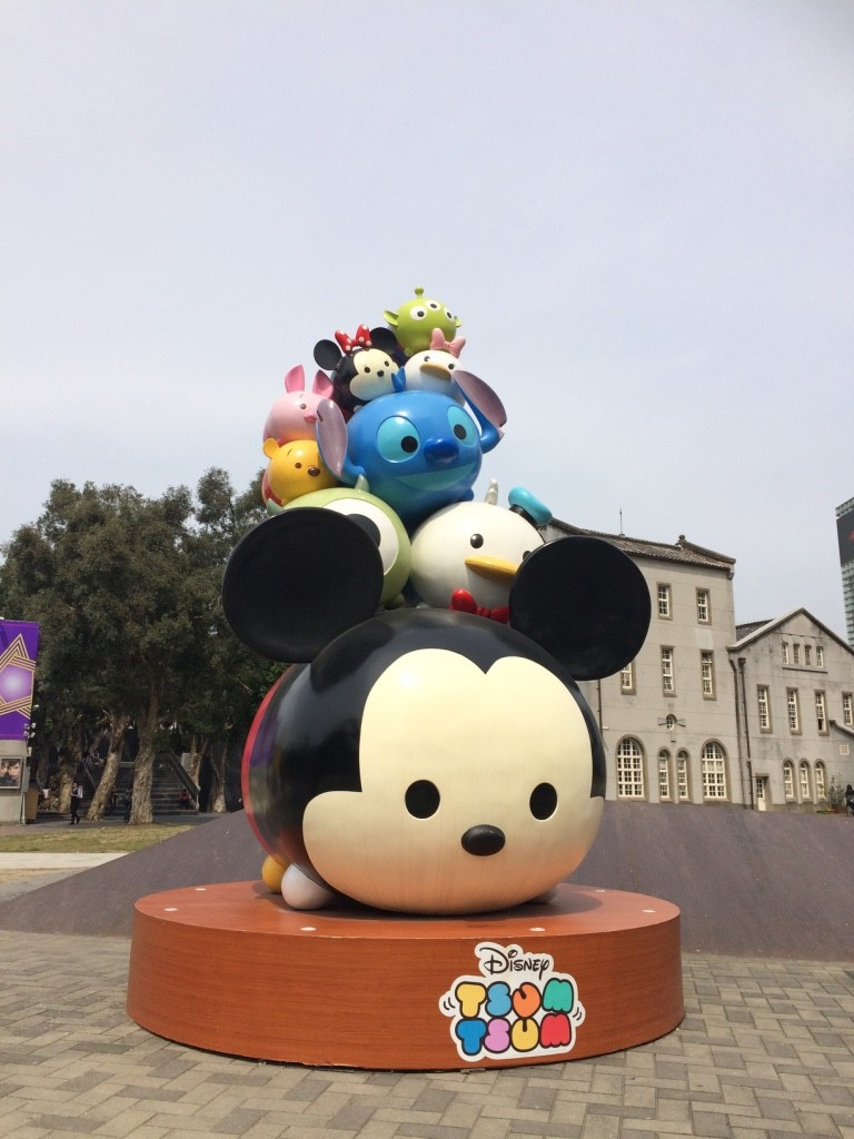 Tsum Tsum exhibition at the Huashan Creative Park