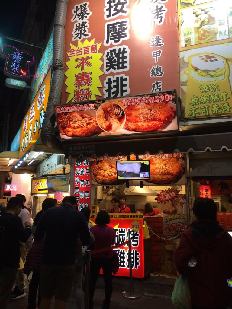 Popular chicken stand