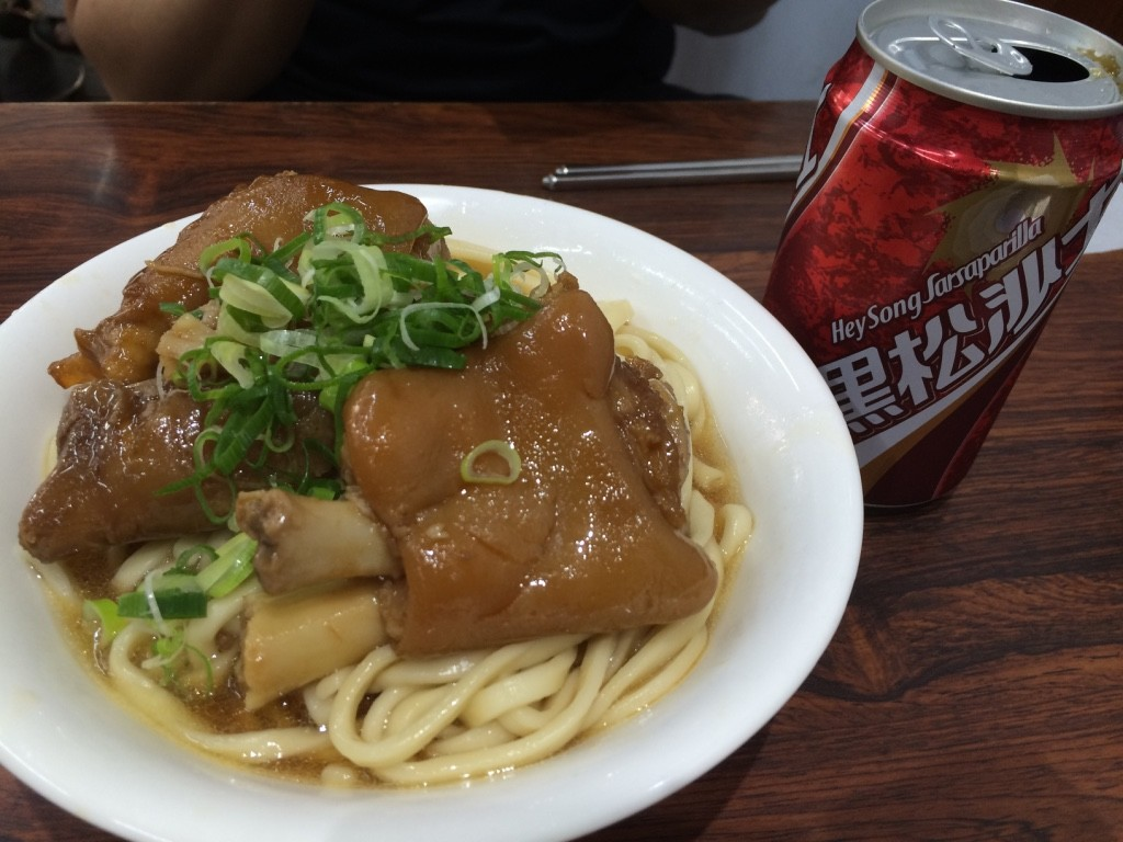 Pork hock noodles and Hey Song Sarsaparilla (Taiwanese root beer/ Dr.Pepper) - 135 NT = $5.50 CAD