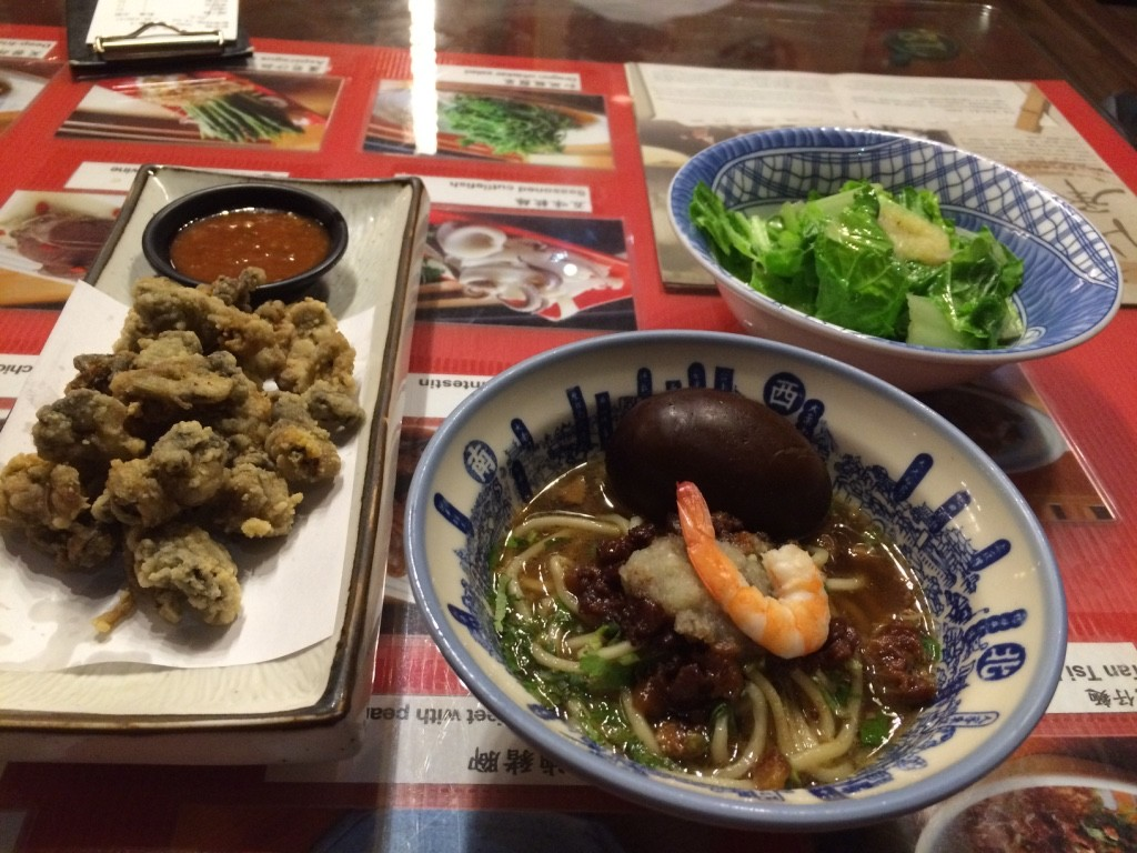 Fried oysters, danzi noodles, and veggies (235 NT to $9.50)