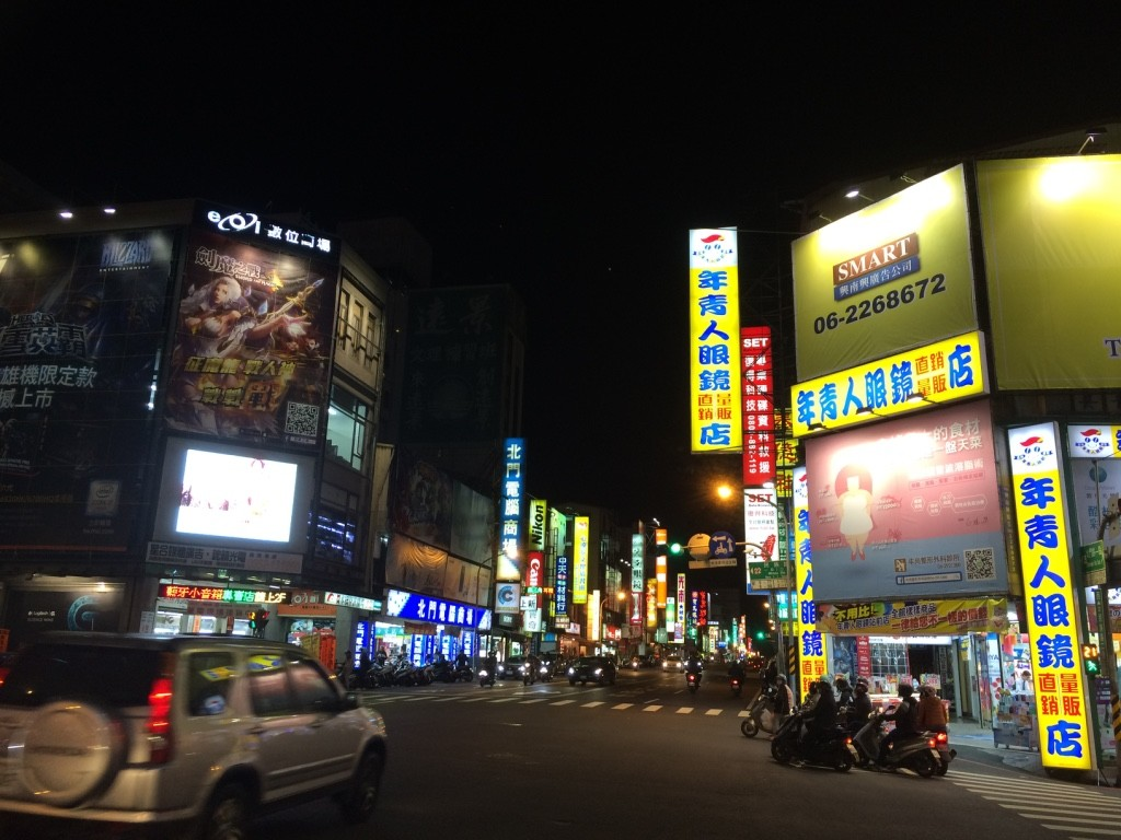 Tainan at night