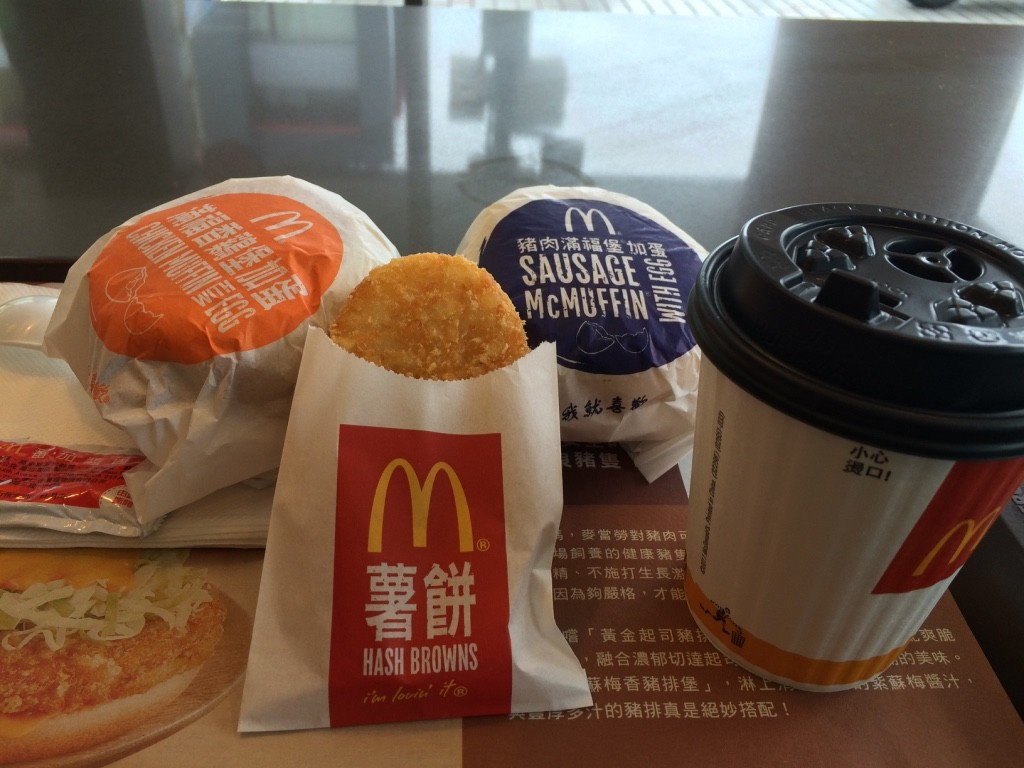 Breakfast at McDonald's. (136 NT = $5.50 CAD)