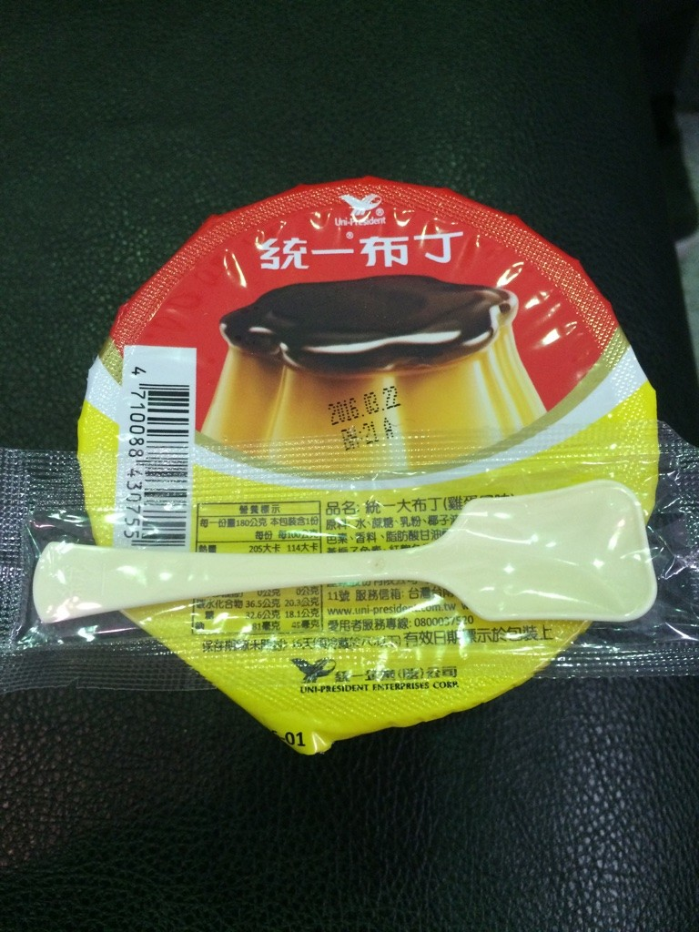 Delicious pudding from 7 Eleven (20 NT = $0.80 CAD)
