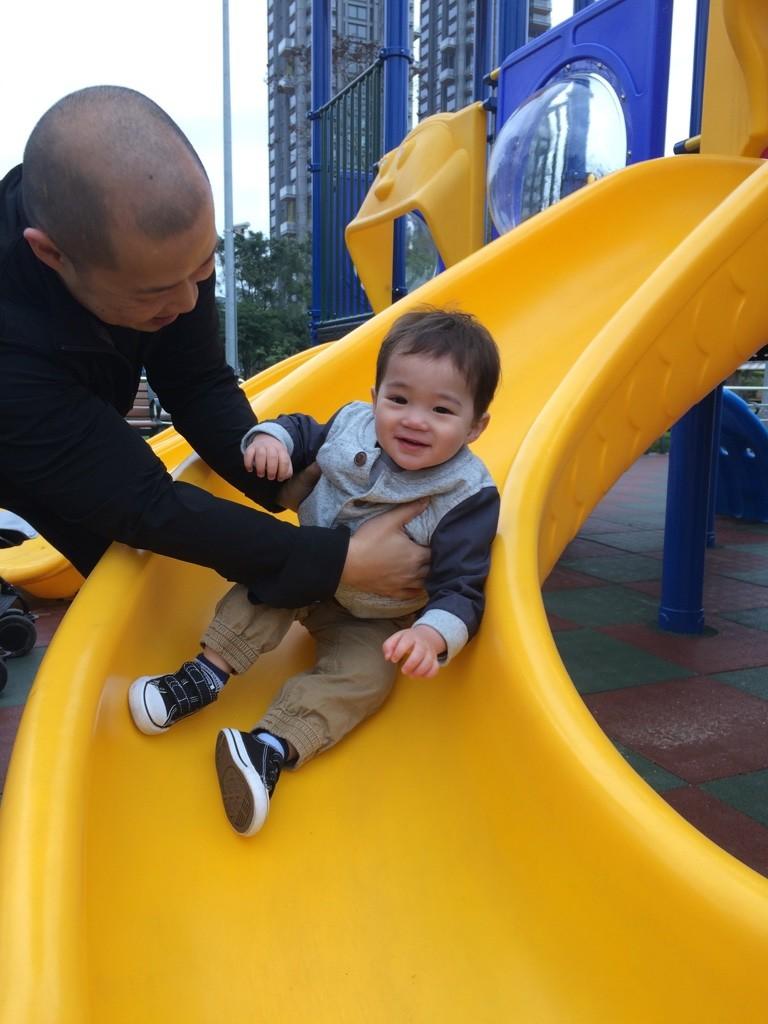 At Daan Park