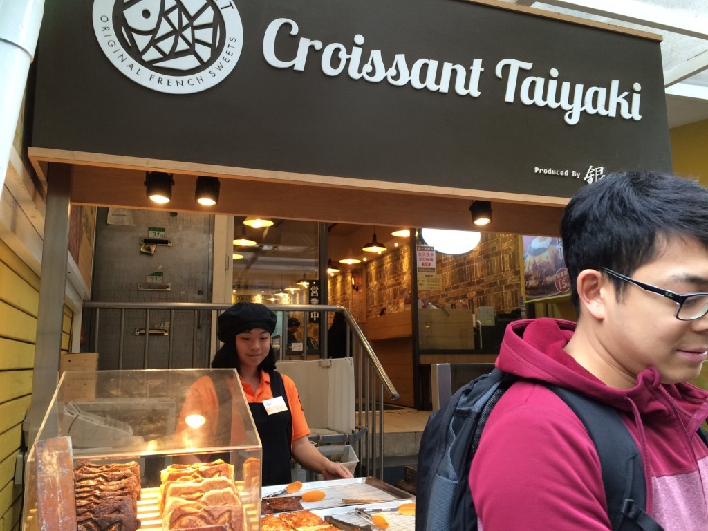 Croissant Tayakis - same as what we had yesterday except with croissant outside - yum! 45 NT = $1.80 CAD