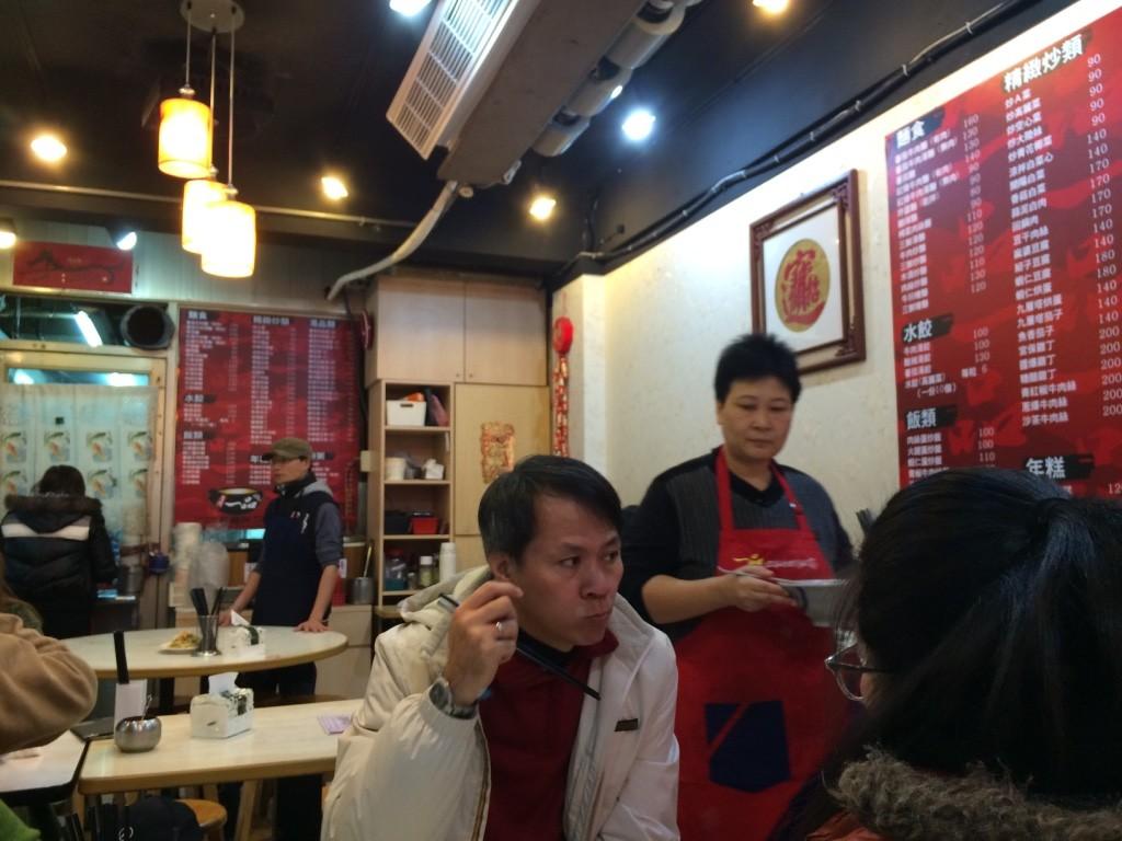 Inside Lu Wang Beef Noodle