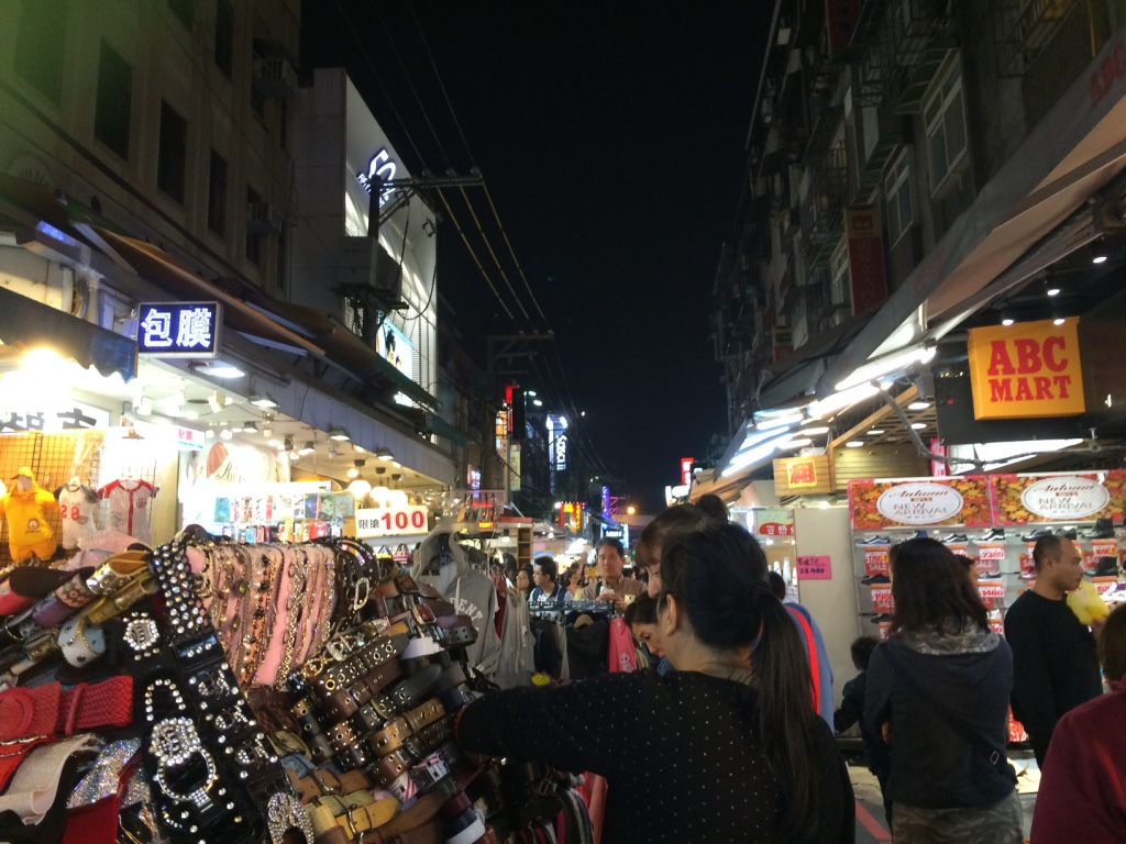 Taipei (Day 17): First Full Day and Night