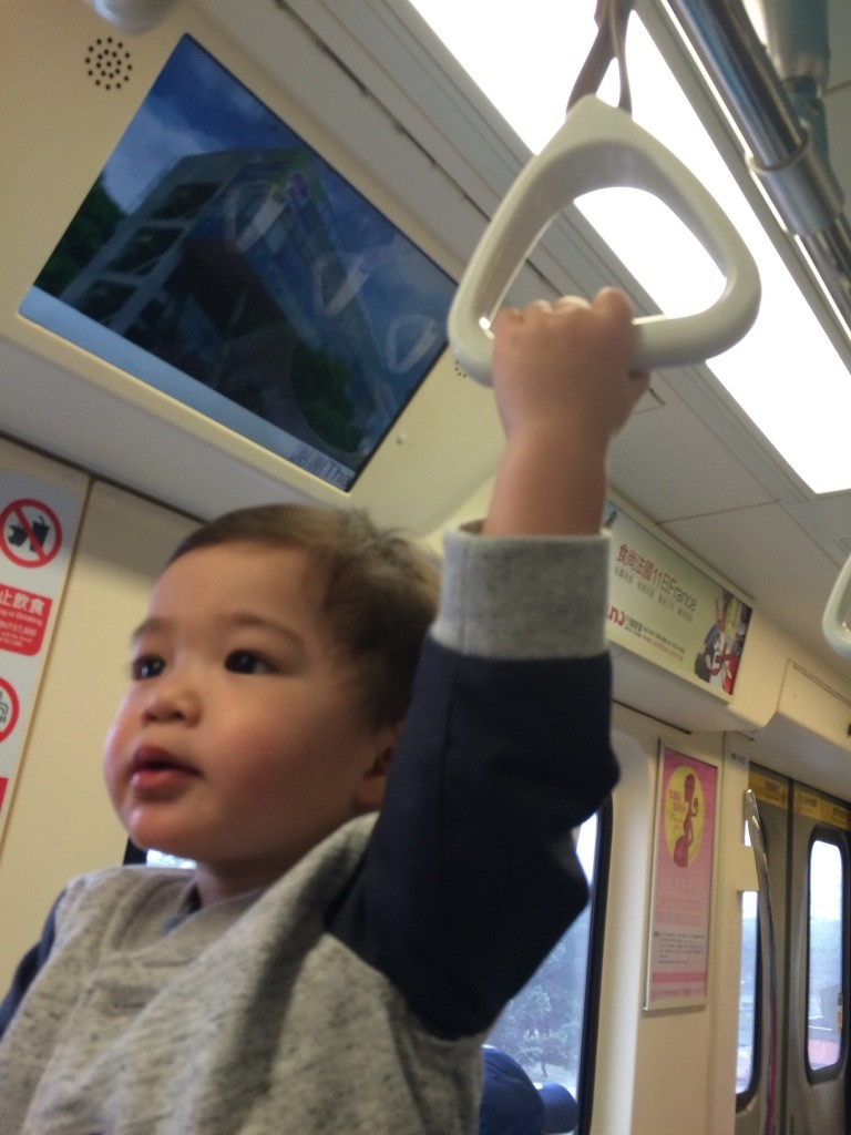 Nate is a pro on the MRT