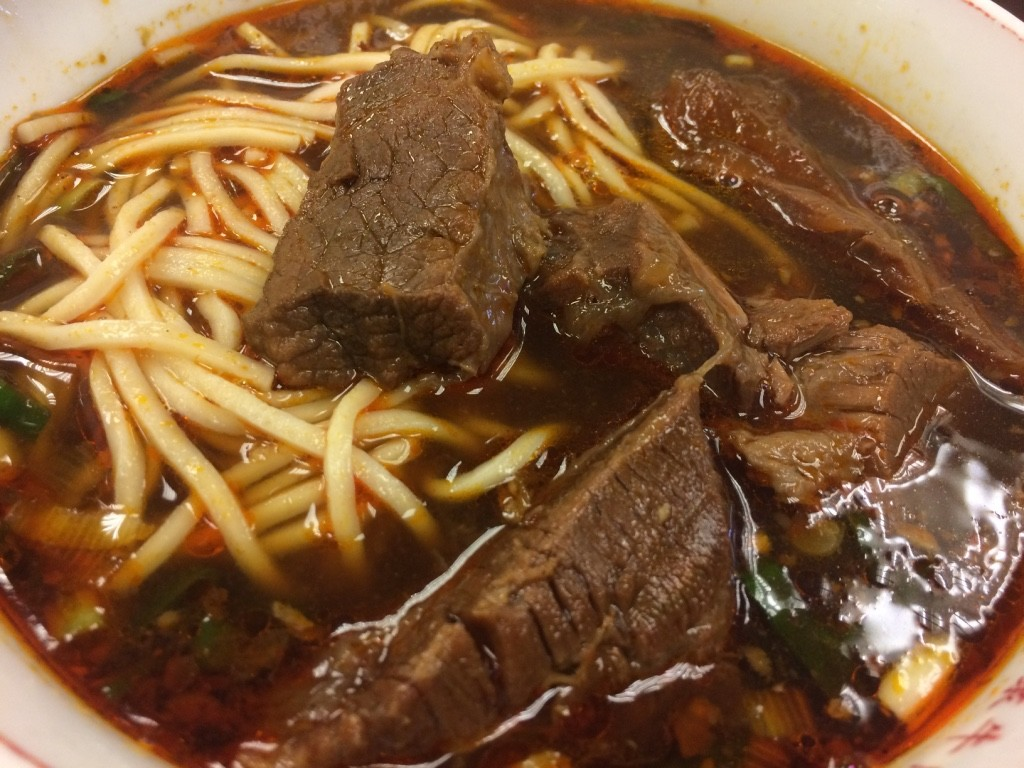 Small bowl of beef noodle (220 NT = $8.80 CAD)