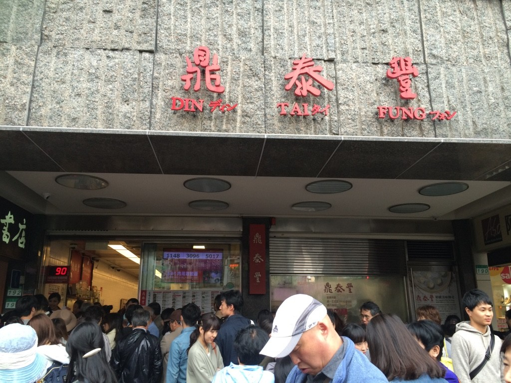 The original Din Tai Fung