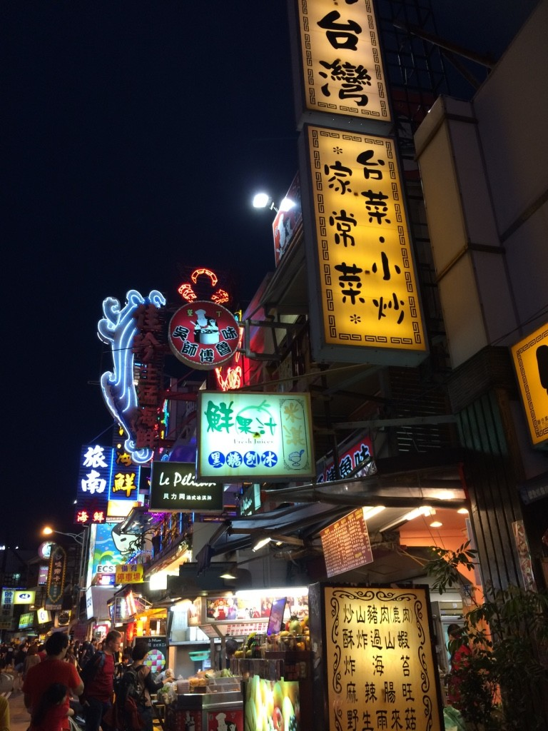 Kenting night market street