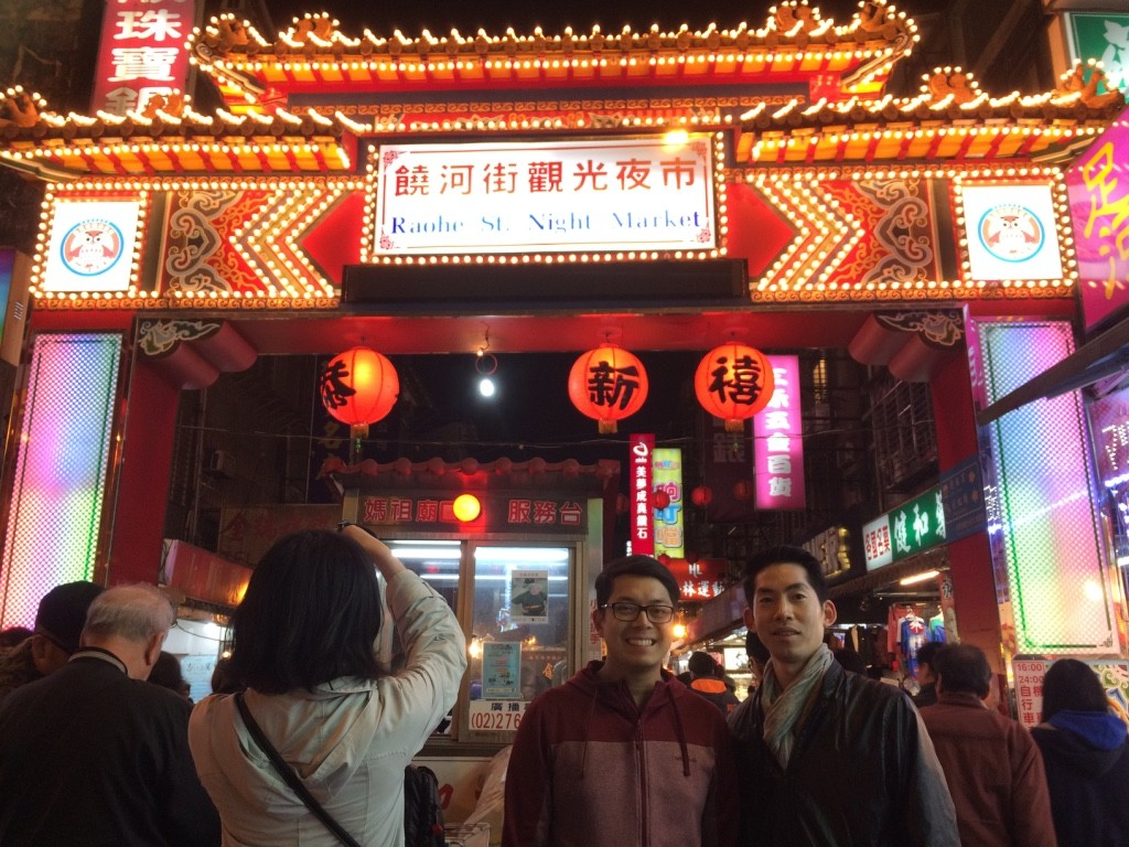 At the Raohe Night Market with Austin on his last night in Taipei