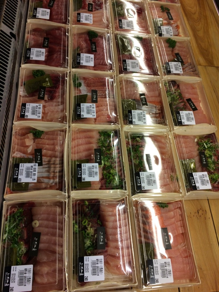 Sashimi take out section. Very reasonable prices, 20 pieces of sashimi for 240 NT = $9.70 CAD