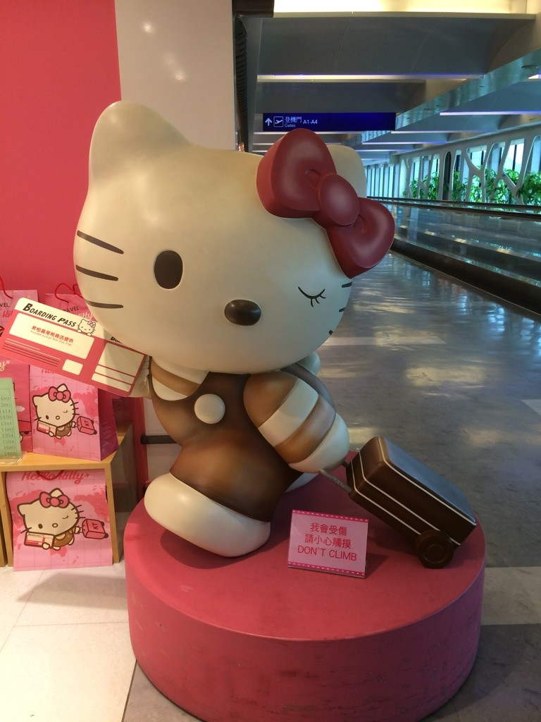 Hello Kitty store at the airport. Taiwan loves Hello Kitty!