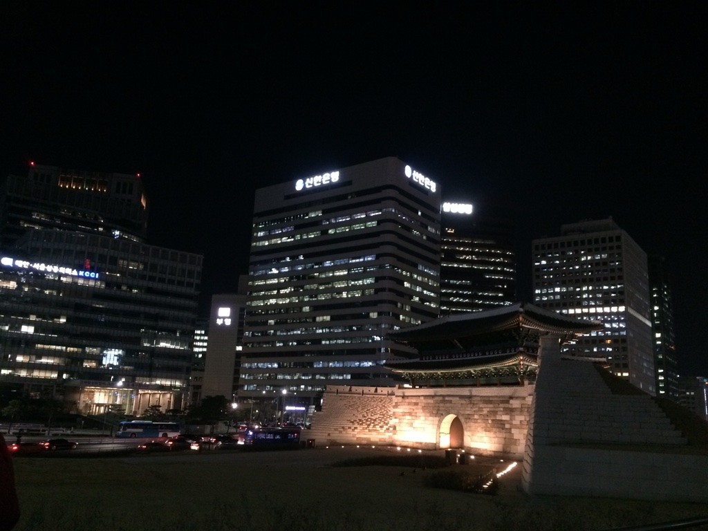 Sungnyemun (Southern Gate) surrounded by modern high rise office buildings