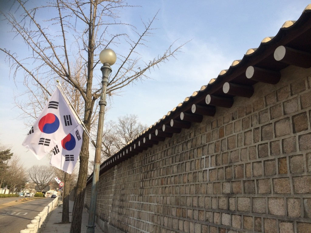 South Korean flags lined the streets