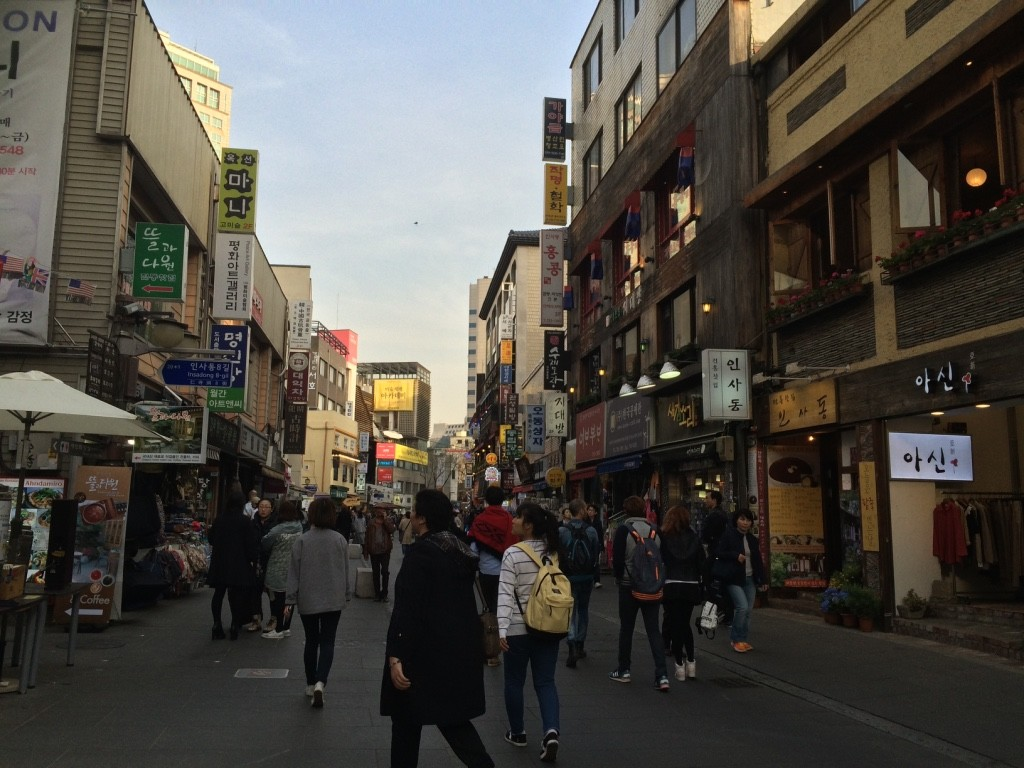 Walking through Insadong