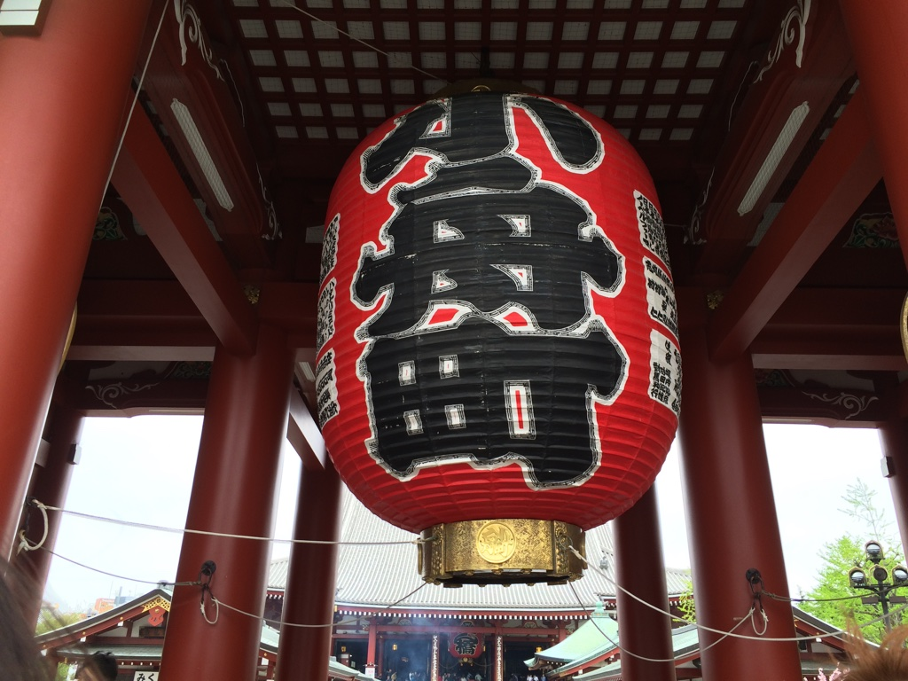 Tokyo (Day 52): Tatsunoya, Asakusa, and Shinagawa