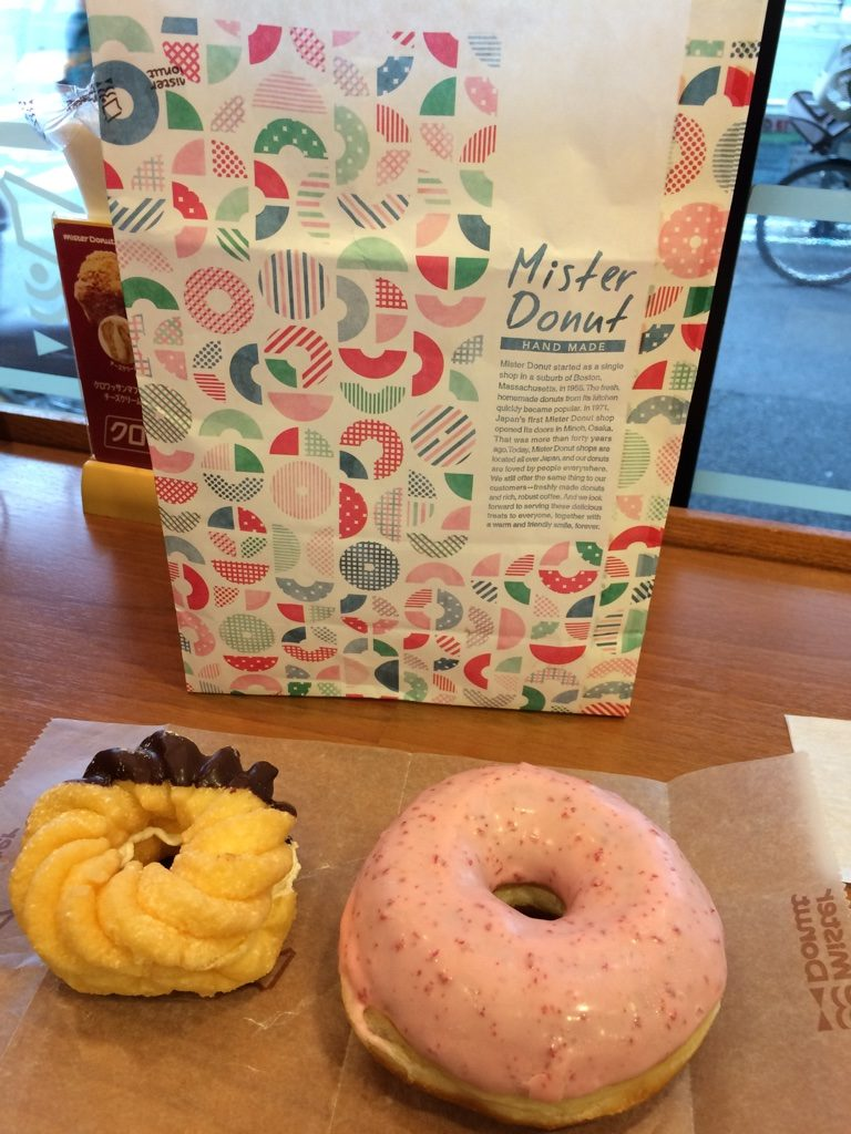 Stopped at Mister Donut for a snack. 140 JPY each = $1.60 CAD