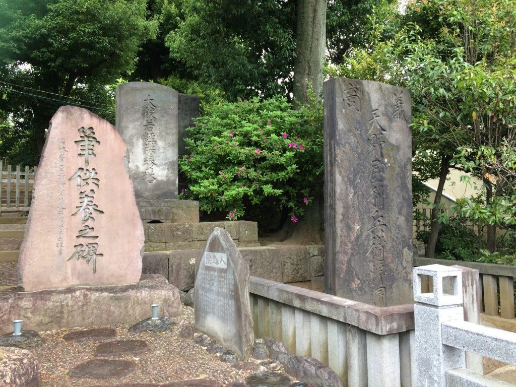 47 graves