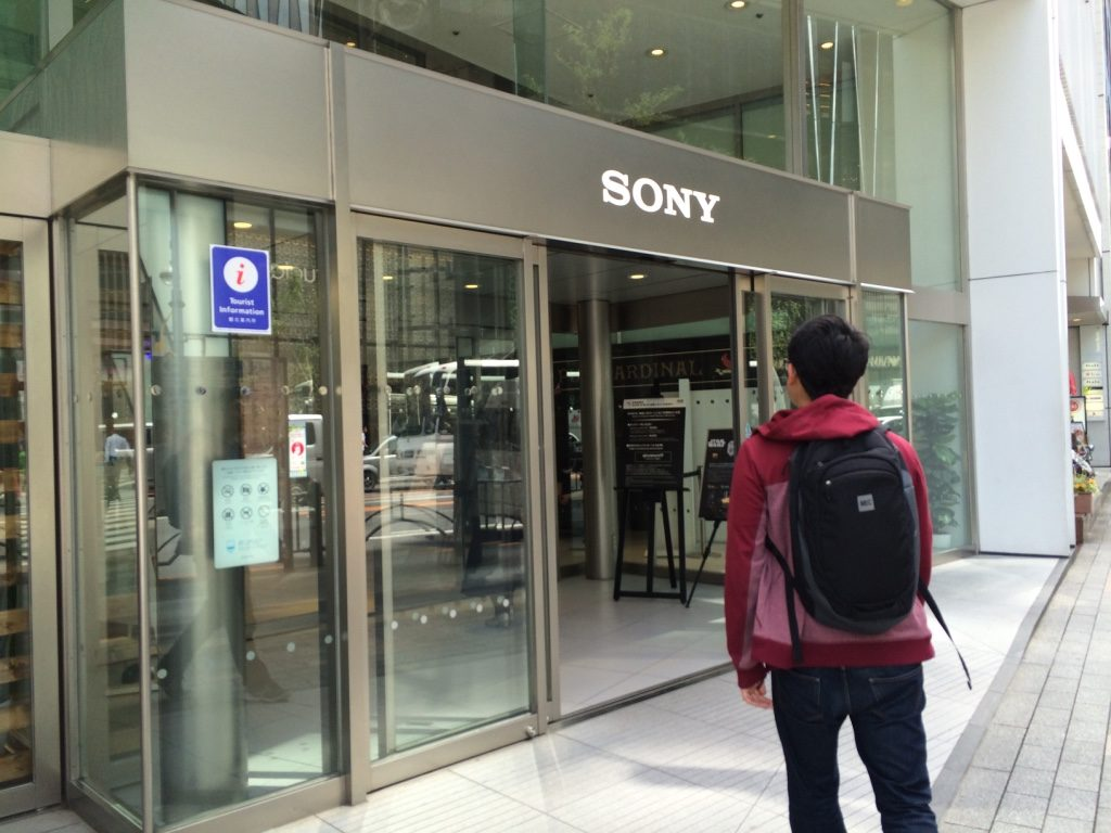 Outside the Sony store in Ginza