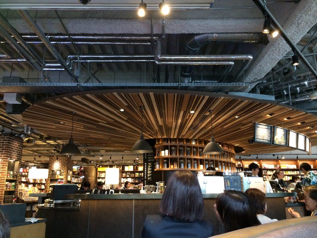 Starbucks inside Tatsuya