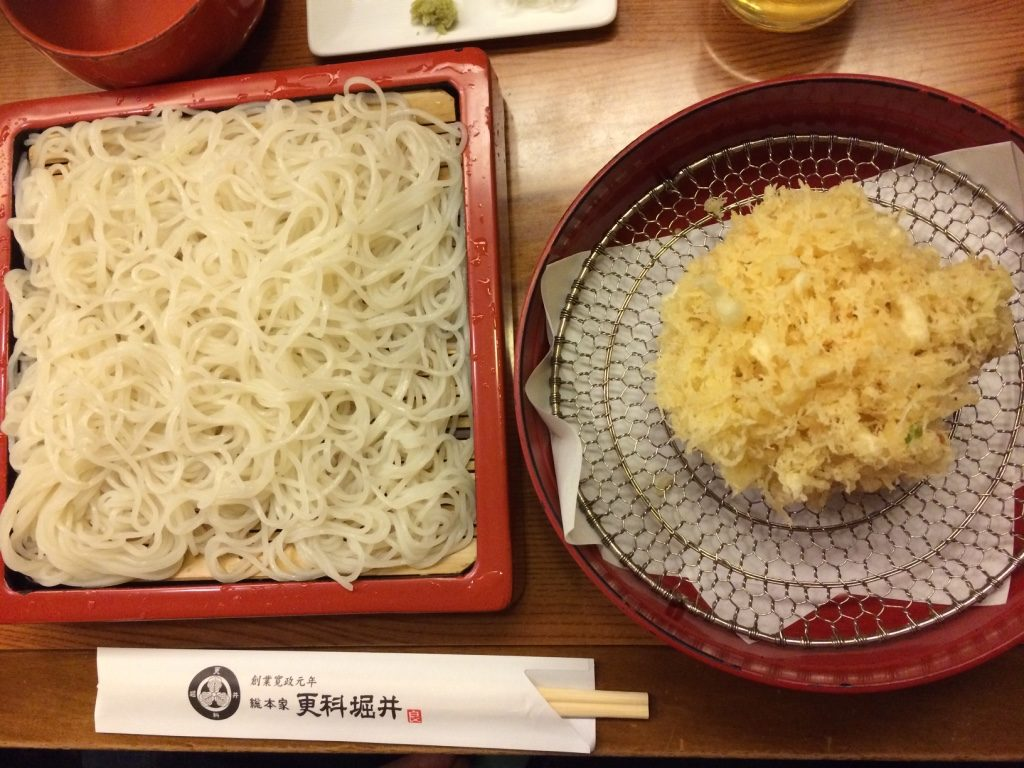 White soba (which is the inner part of the buckwheat). This combo of soba and kakiage tempura was 2,080 JPY = $23 CAD