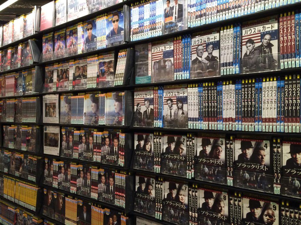 DVD rentals at Tatsuya