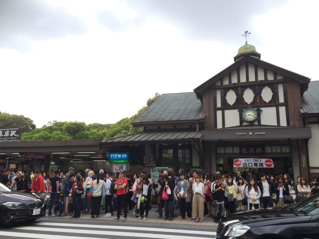 Harajuku Station - cute building