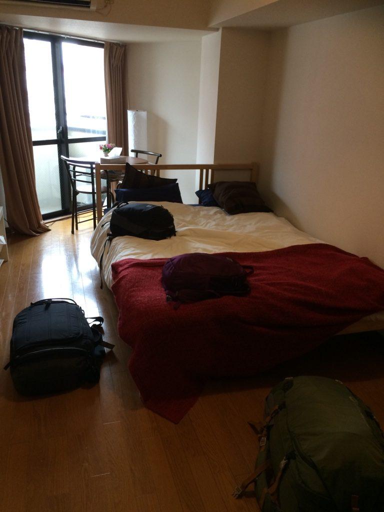 Goodbye Tokyo apartment!
