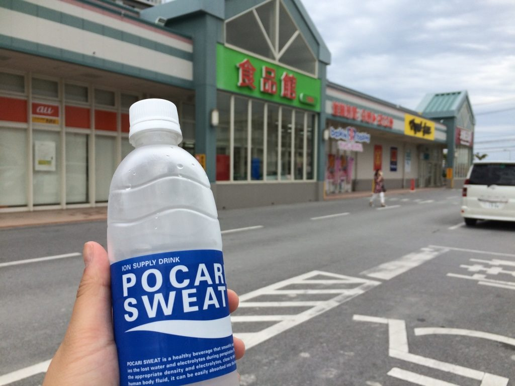 My first Pocari Sweat. We waited for some hot weather to drink it. It tastes like Gatorade.