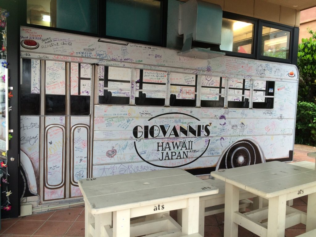 Giovanni's shrimp truck. Just like in Oahu