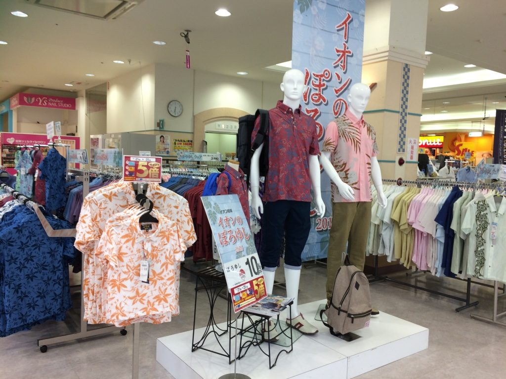 Okiniwan men wear floral shirts just like Hawaiians. You don't see nearly as many black suits here.