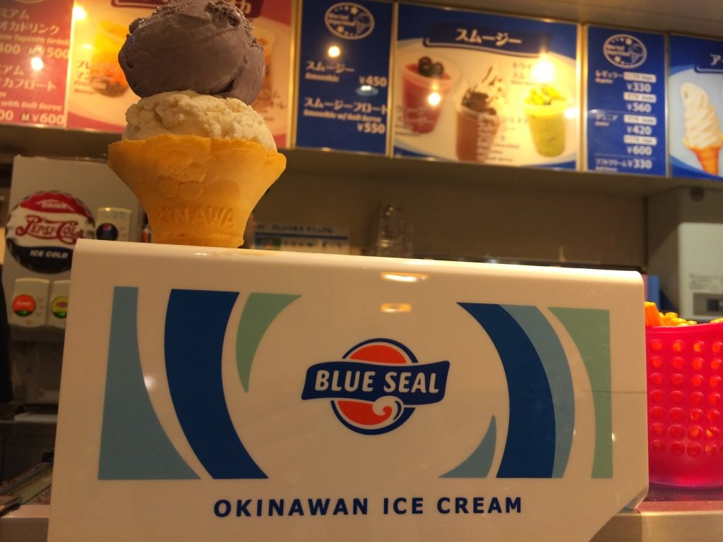 Our ice cream cone. Double scoop was 550 JPY = $6.30 CAD