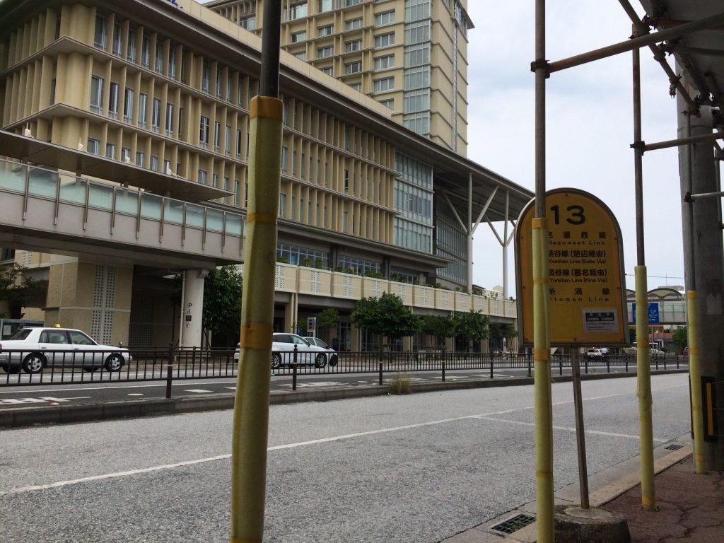 Naha Bus Terminal (it's under construction)