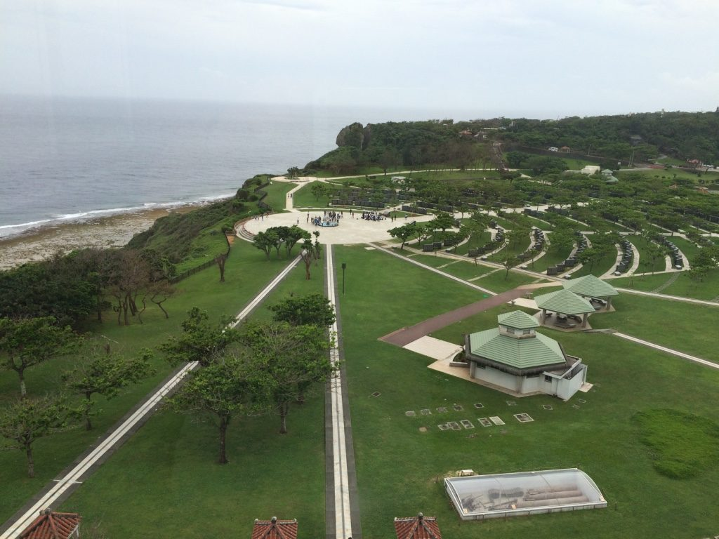 View of the park grounds from the observatory tower at the museum