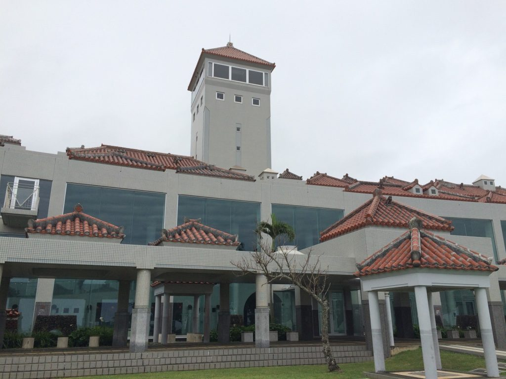 The Peace Memorial Park Museum