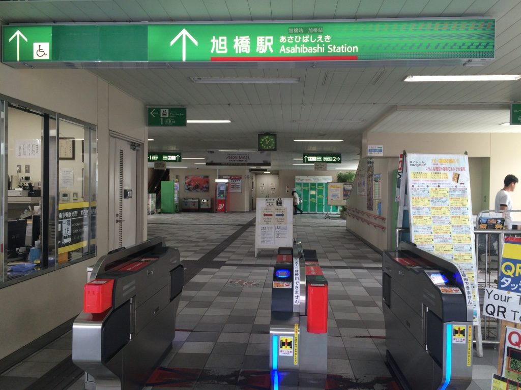 Monorail stations in Naha are very small