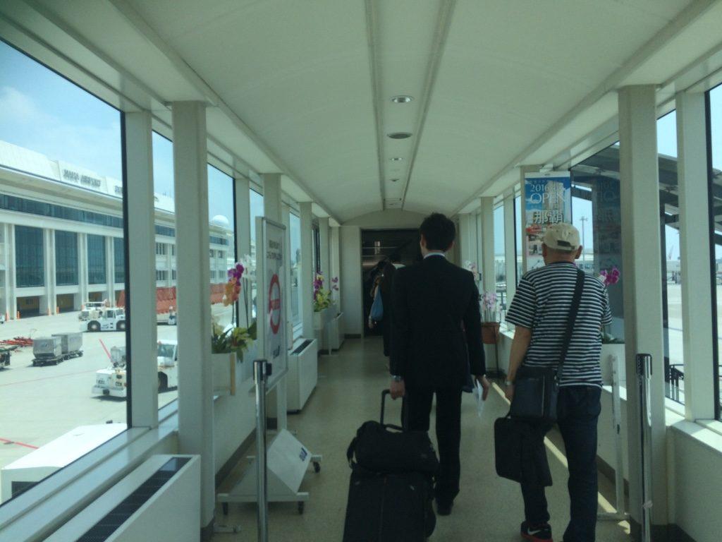 Goodbye, Okinawa!