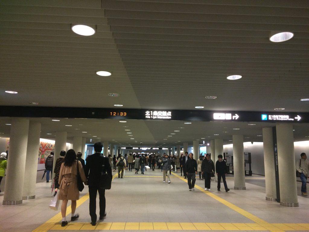 Sapporo underground walk ways