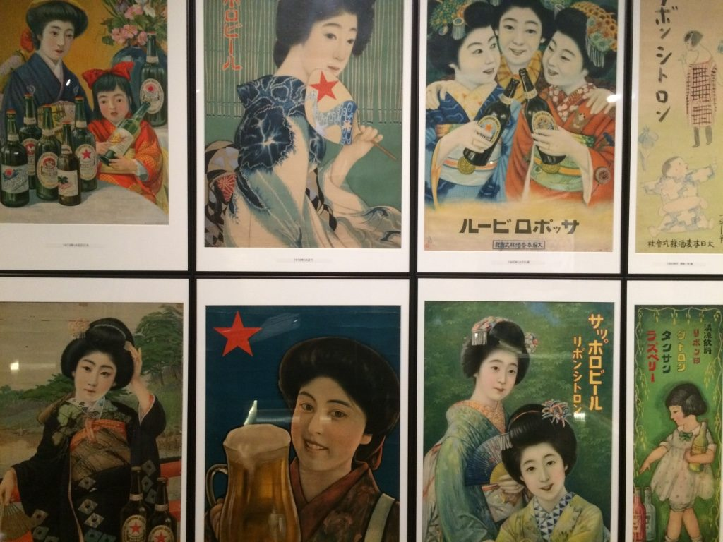 Old Sapporo advertisements