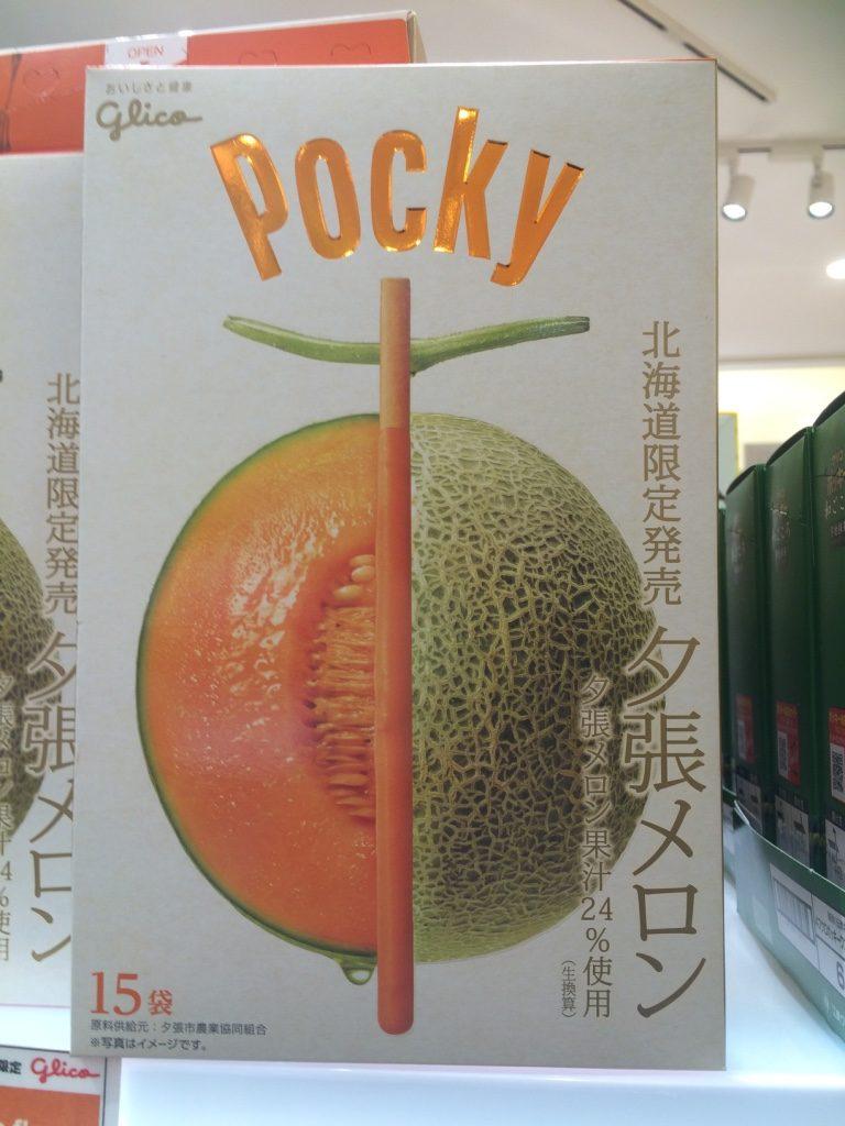 Melon pocky