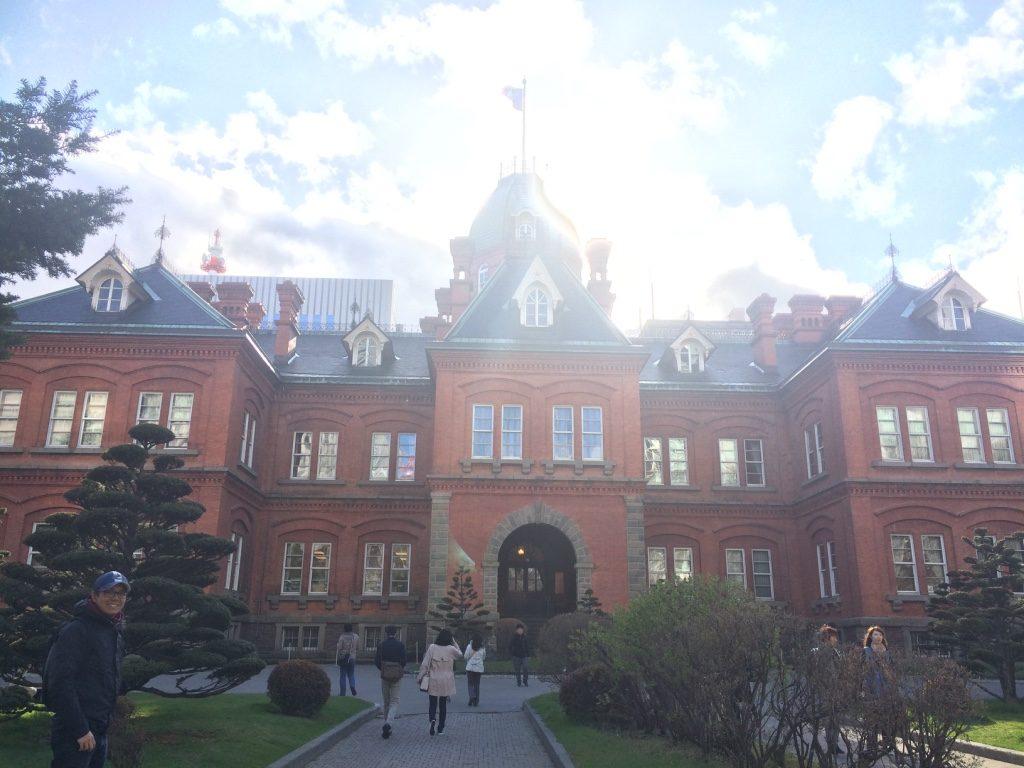 Former Hokkaido Government Office