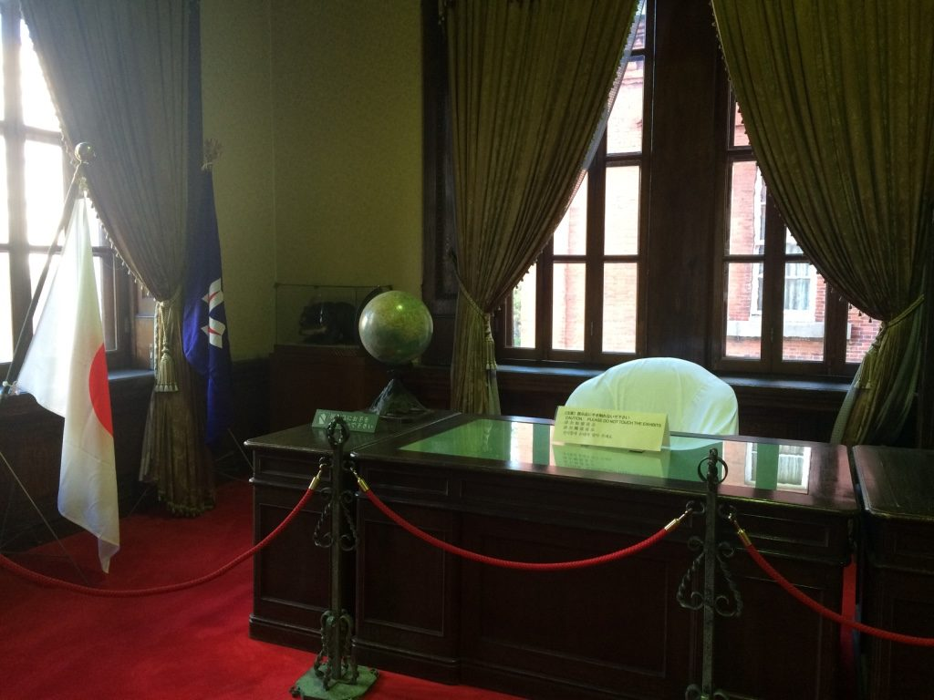 Inside the Governor's old office