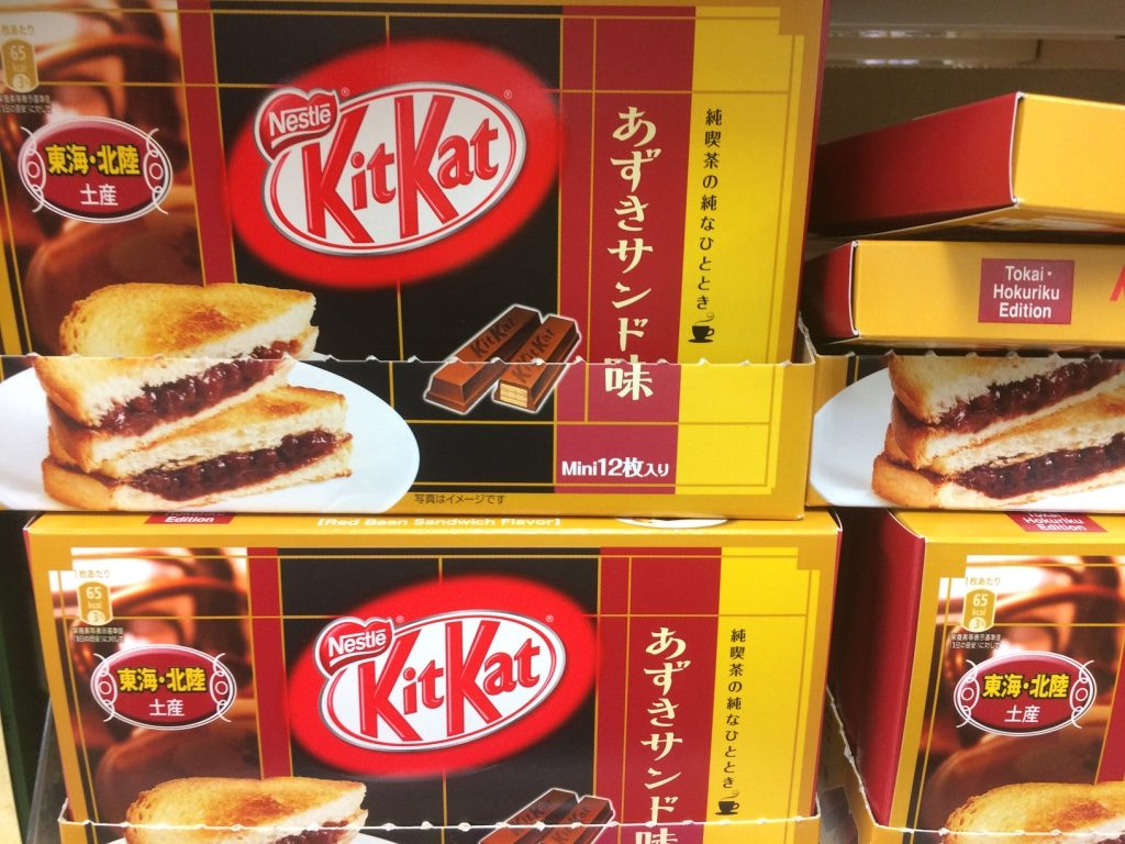 Red bean Kit Kat at Don Quijote