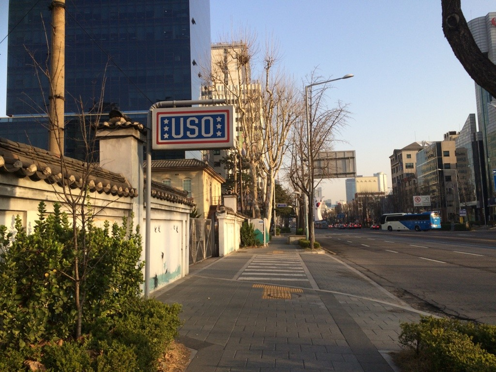 Entrance to Camp Kim, USO
