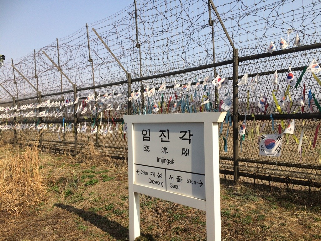 Barbed wire fences before the DMZ